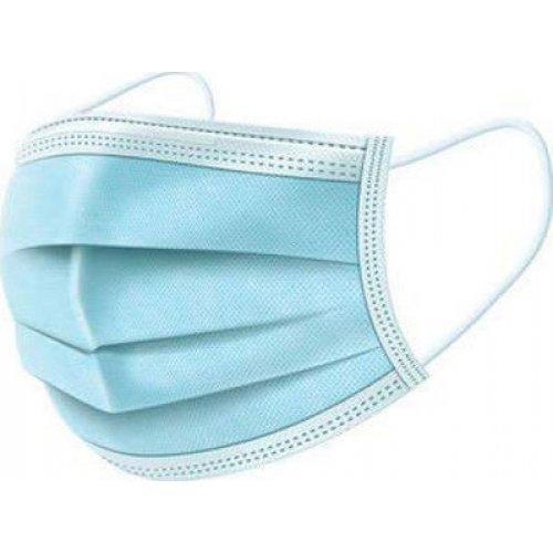 Μάσκες Προσώπου Μίας Χρήσης τριών στρωμάτων (3ply), υποαλλεργικές με λάστιχο (Πακέτο 50τμχ)  7-176