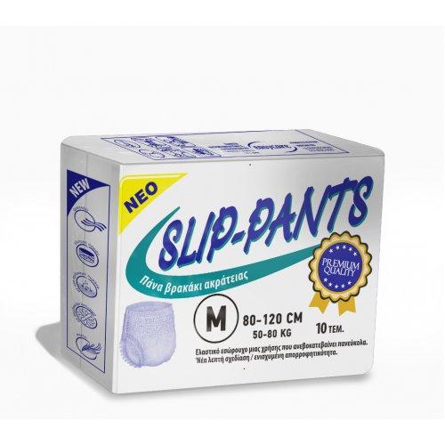 Πανα βρακακι Slip-pants Plus medium (10τμχ) 43342A