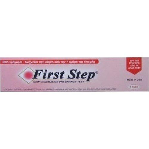 First Step Novapharm, Τεστ εγκυμοσύνης-ανιχνεύει την κύηση από την 7 ημέρα της επαφής (1τμχ) EG2003